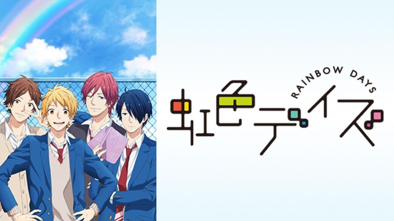 TVアニメ『虹色デイズ』&『club RAINBOW』の一挙放送がニコ生にて放送決定!