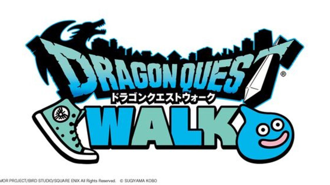 位置情報ゲーム『ドラゴンクエストウォーク』正式リリース!ドラクエ化した現実世界を冒険しよう!