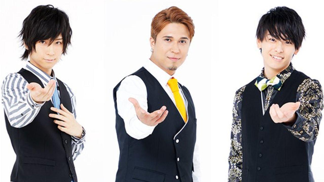 『Disney 声の王子様』木村昴さん、荒牧慶彦さん、高野洸さんが「MUSIC FAIR」に出演!名曲ばかりのスペシャルメドレーを披露