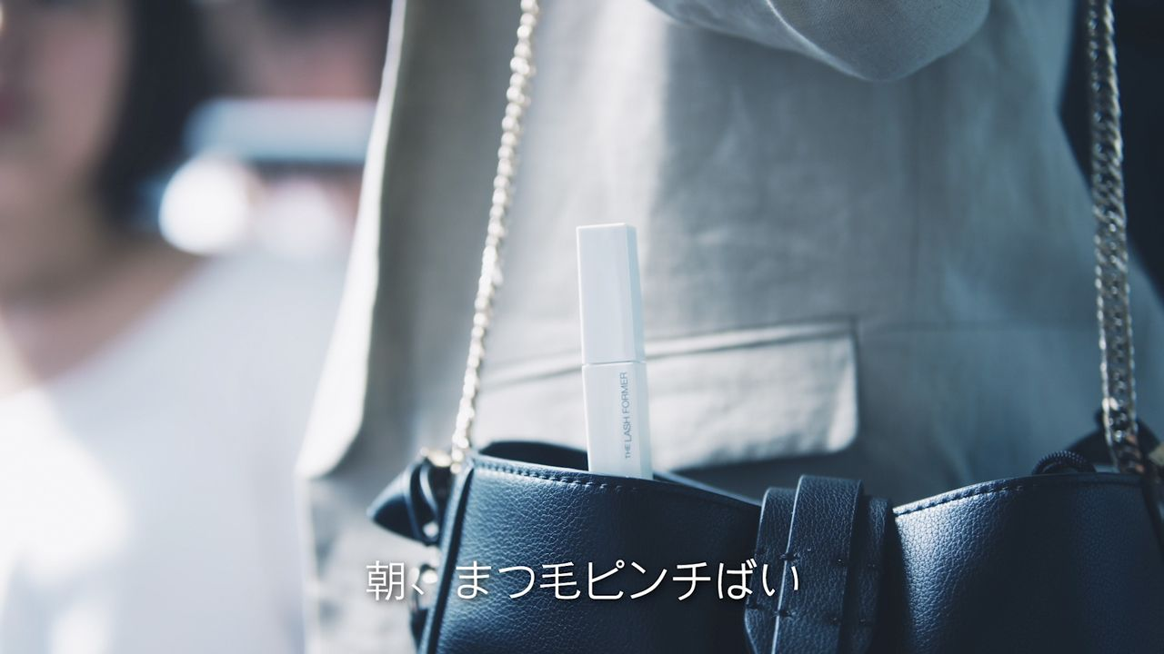 マスカラ下地(CV.木村良平さん)が大阪弁・博多弁で女性を応援!KATEのWEB動画が公開中!