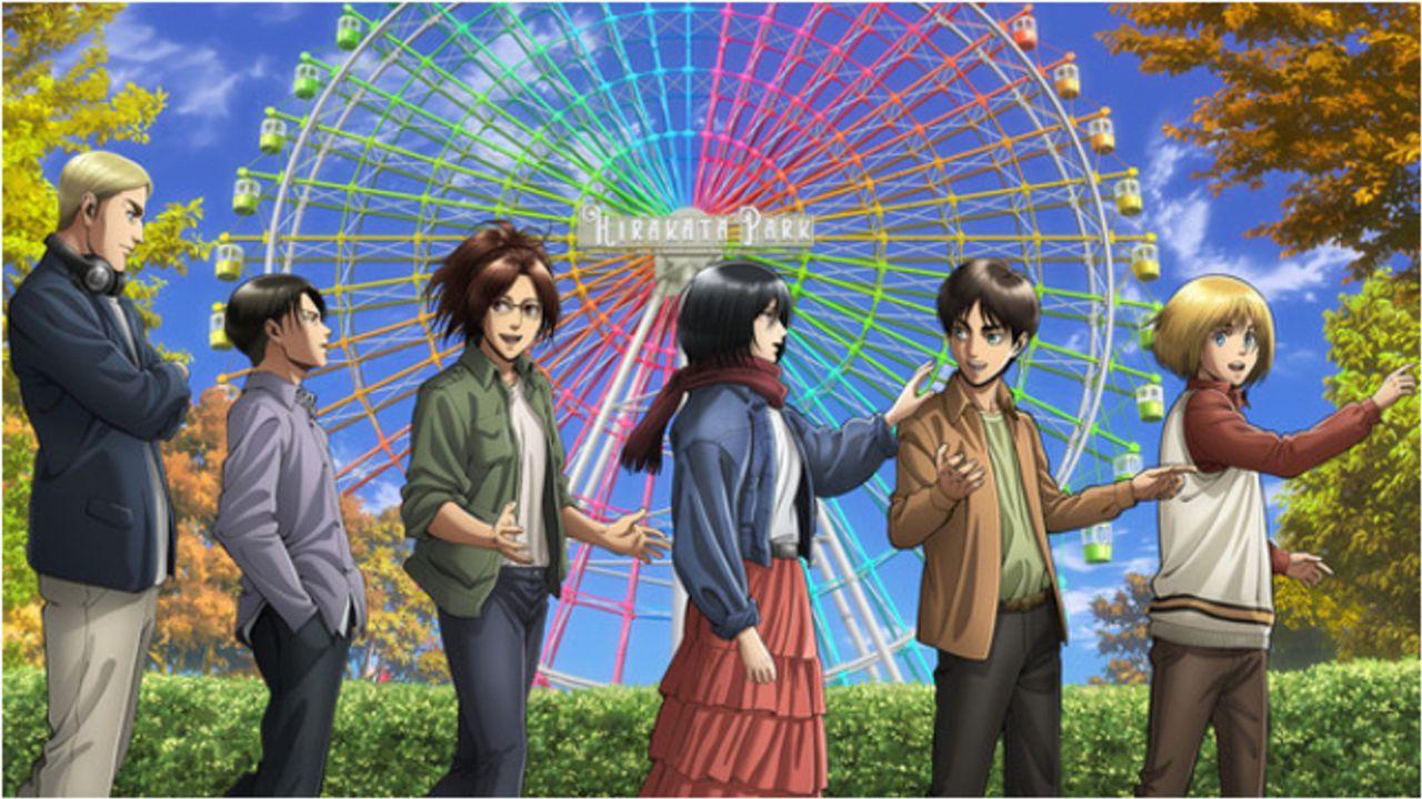 「進撃の巨人展FINALinひらかたパーク」エレンらが園内を楽しむ描き下ろしイラスト公開!京阪電車とのコラボも