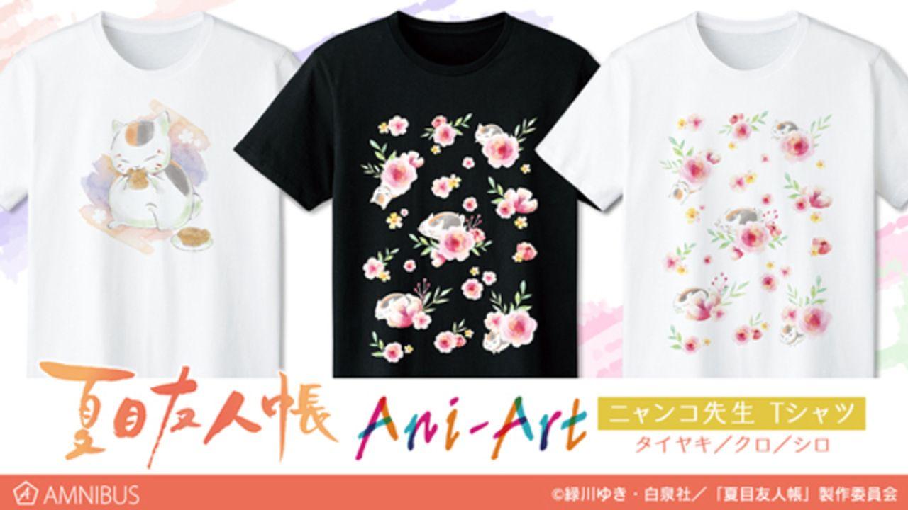 『夏目友人帳』水彩風に仕上げたニャンコ先生のTシャツが登場!淡いカラーリングの背景や草花をデザイン