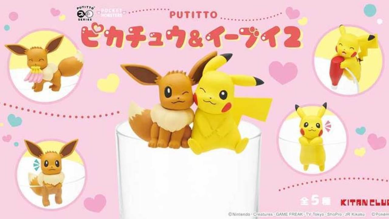 ピカチュウ&イーブイがコップのフチで可愛く寄り添ってくれる!『ポケモン』からPUTITTOシリーズ登場