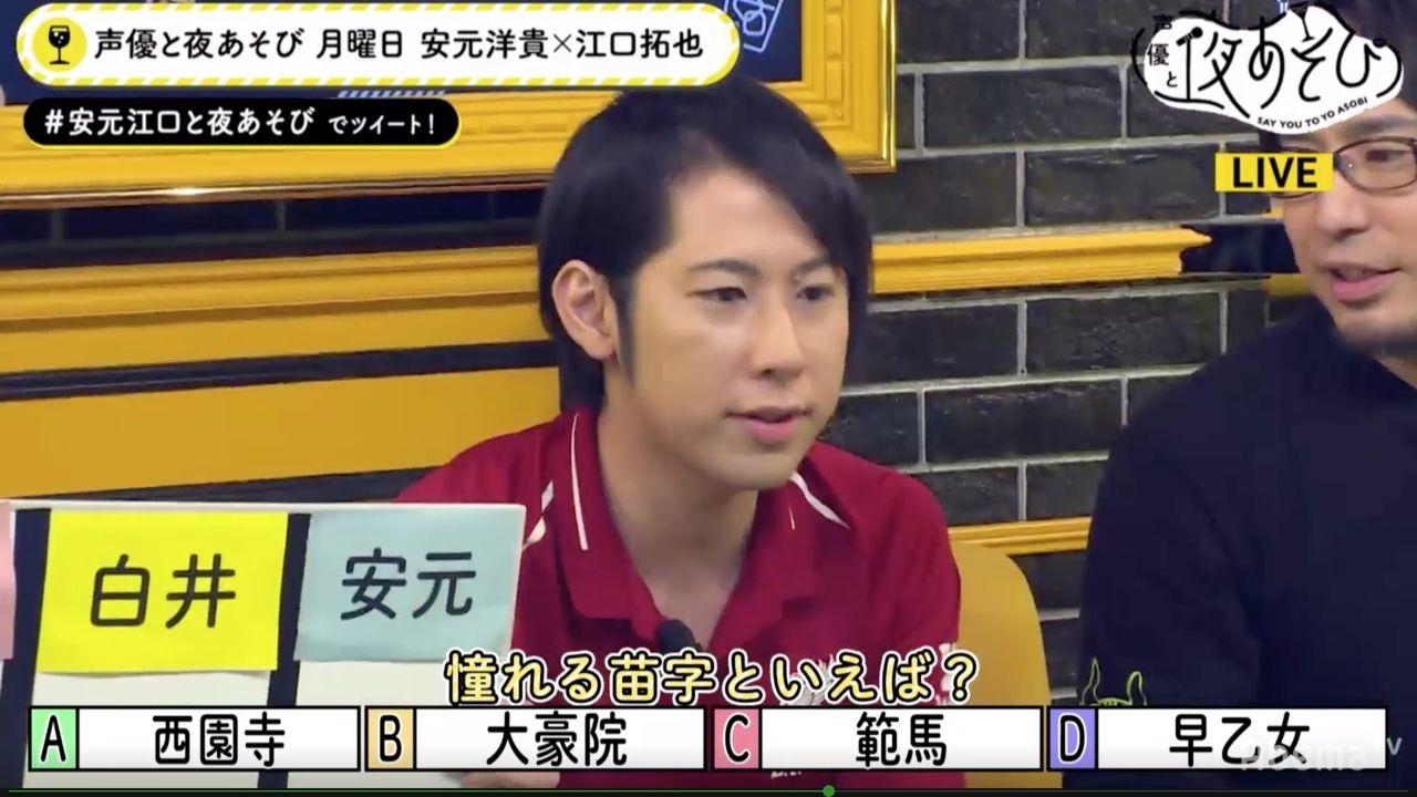 2夜連続『声優と夜あそび』に白井悠介さんが生出演!火曜MC木村昴さんと『ヒプマイ』の話題に期待するファンも