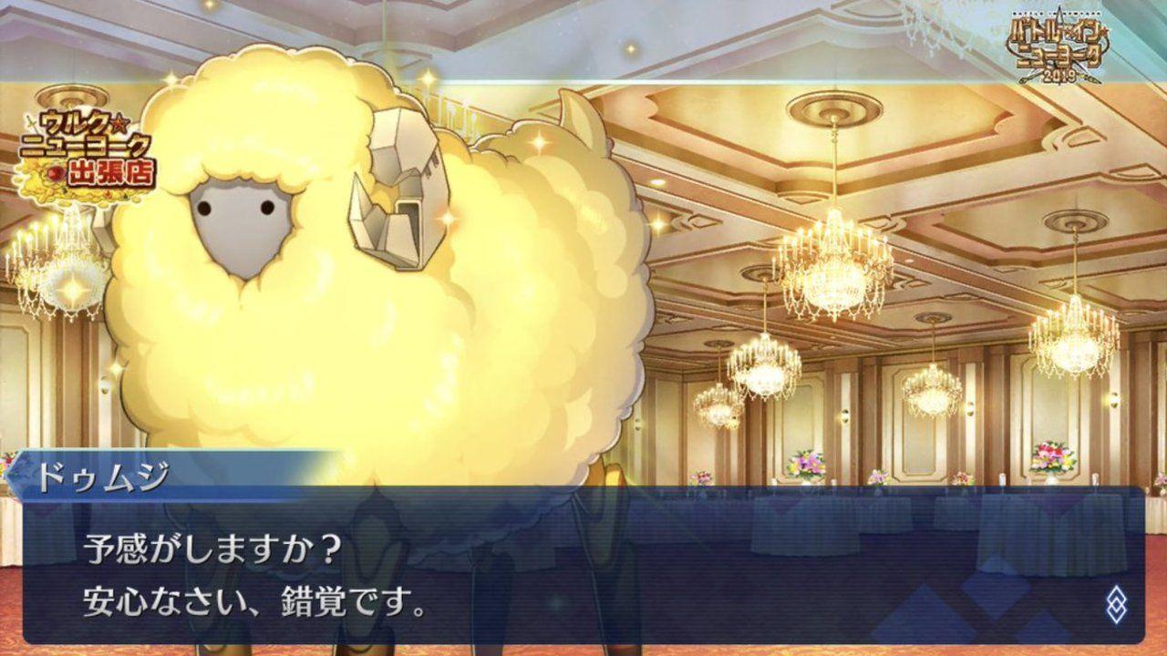 『FGO』ボイス実装のドゥムジが良い声&英語の発音が良すぎると話題に!CVは神尾晋一郎さんであることも判明!