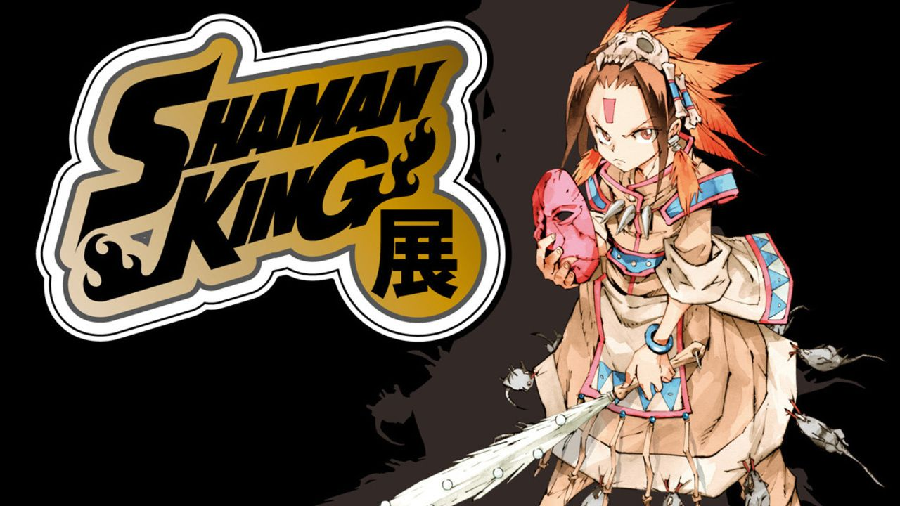 「シャーマンキング展」が2019年11月より東京で開催決定!2020年1月に大阪、4月に青森でも開催