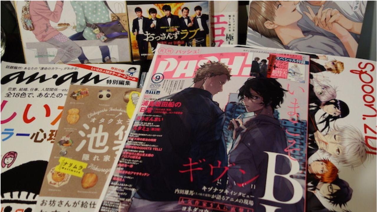 【レポート】女性専用コミックカフェ「CAFE801」オタク女子に1度は訪れて欲しい素敵空間に行ってみた!