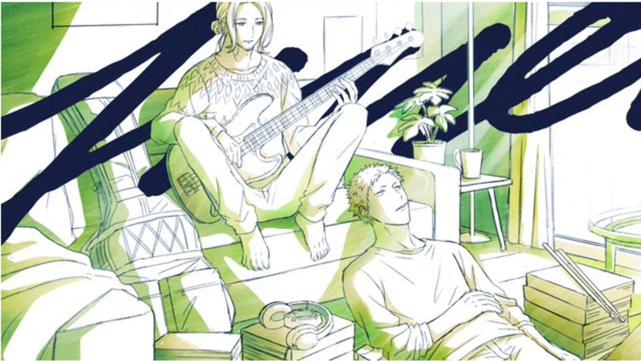 映画『ギヴン』2020年公開決定&ティザービジュアル公開!中山春樹、梶秋彦ら年長メンバーの苦く熱い恋を描く