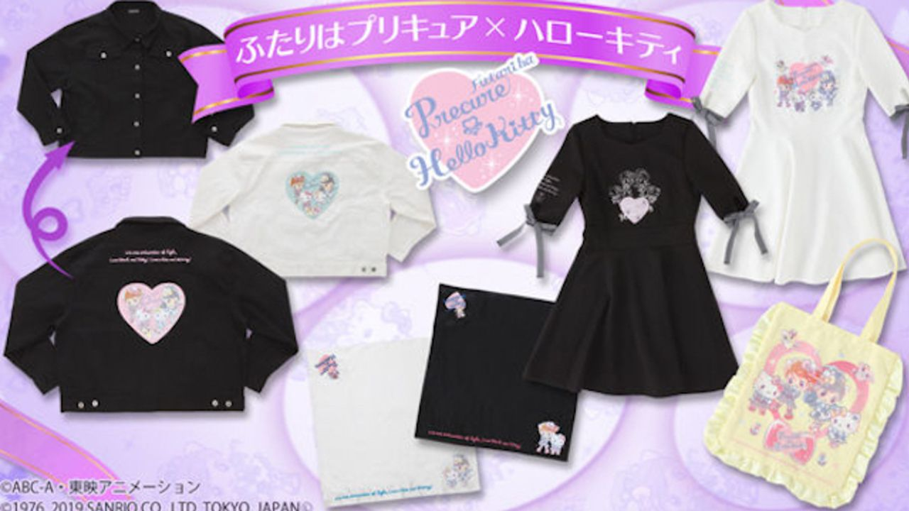 『ふたりはプリキュア』x「ハローキティ」ファッションアイテム発売!バッグやデニムジャケットなどがラインナップ