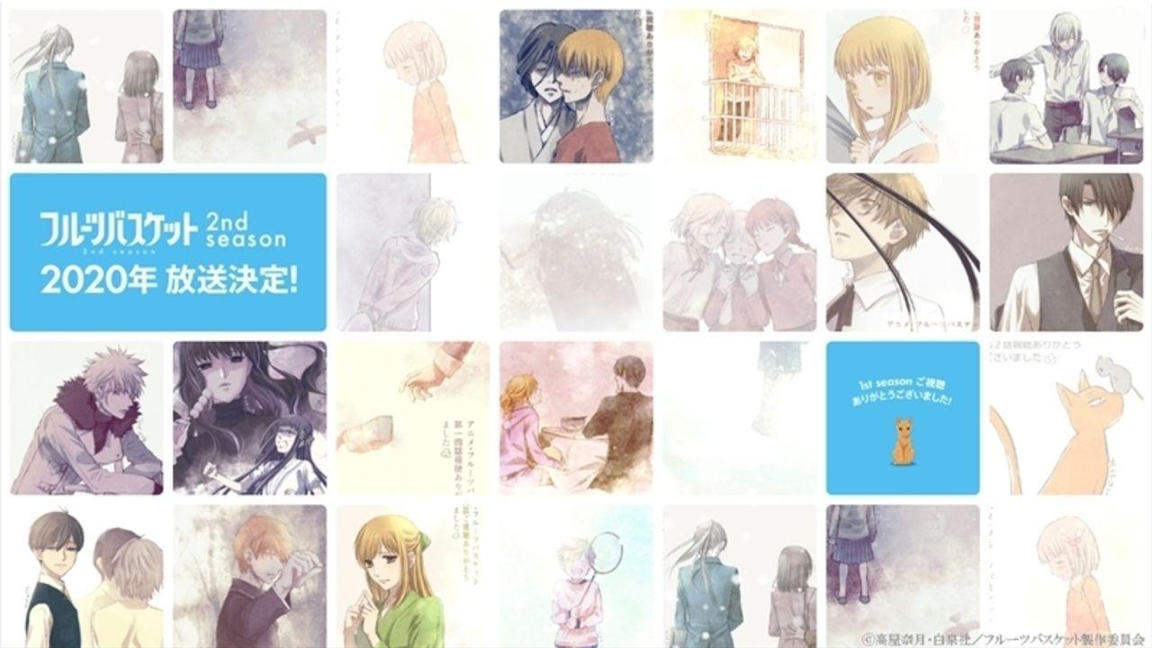 TVアニメ『フルバ』2nd seasonが2020年に放送決定!最終回に登場した新キャラ役は江口拓也さん&加隈亜衣さん