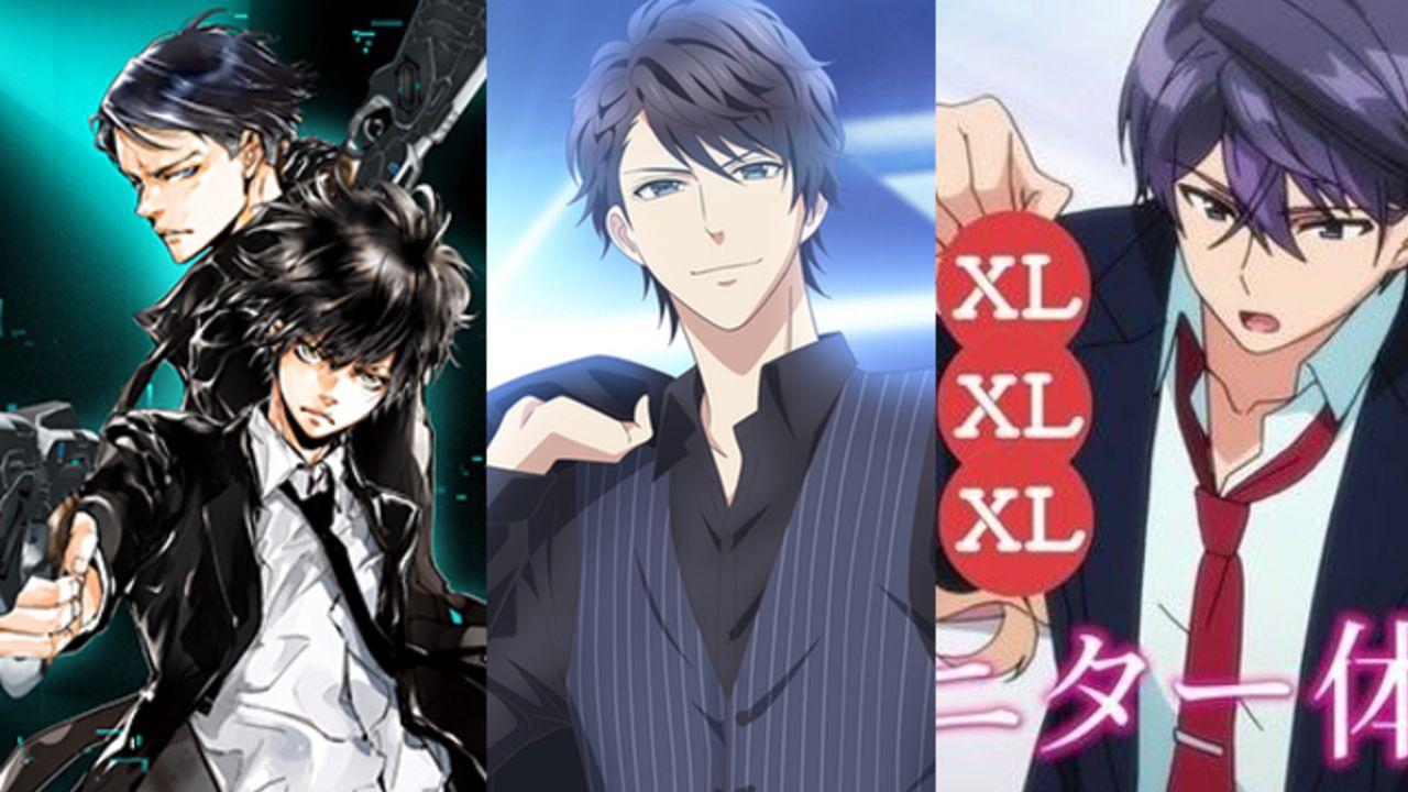 2019年秋アニメアンケート!放送が楽しみな作品は?【期待度調査】