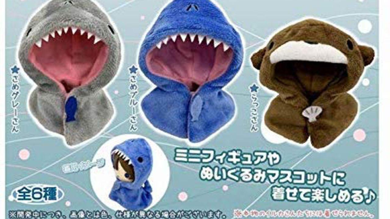 推しがサメに食べられる?!海のおともだちケープ&推しがダメになるネコ型クッションがカプセルトイに登場!