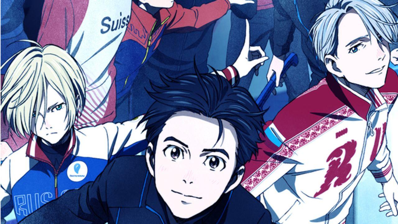 『ユーリ!!! on ICE』TVアニメシリーズの再放送決定!主人公・勇利とコーチ・ヴィクトルの関係が尊いフィギュアスケートアニメ
