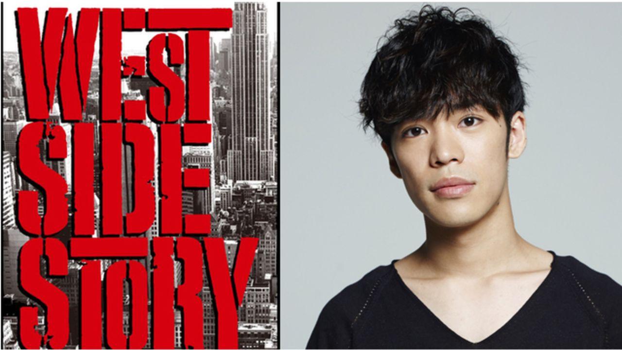 小野賢章さんがミュージカル『ウエスト・サイド・ストーリー』Season2に出演!トニー役は村上虹郎さん&森崎ウィンさん