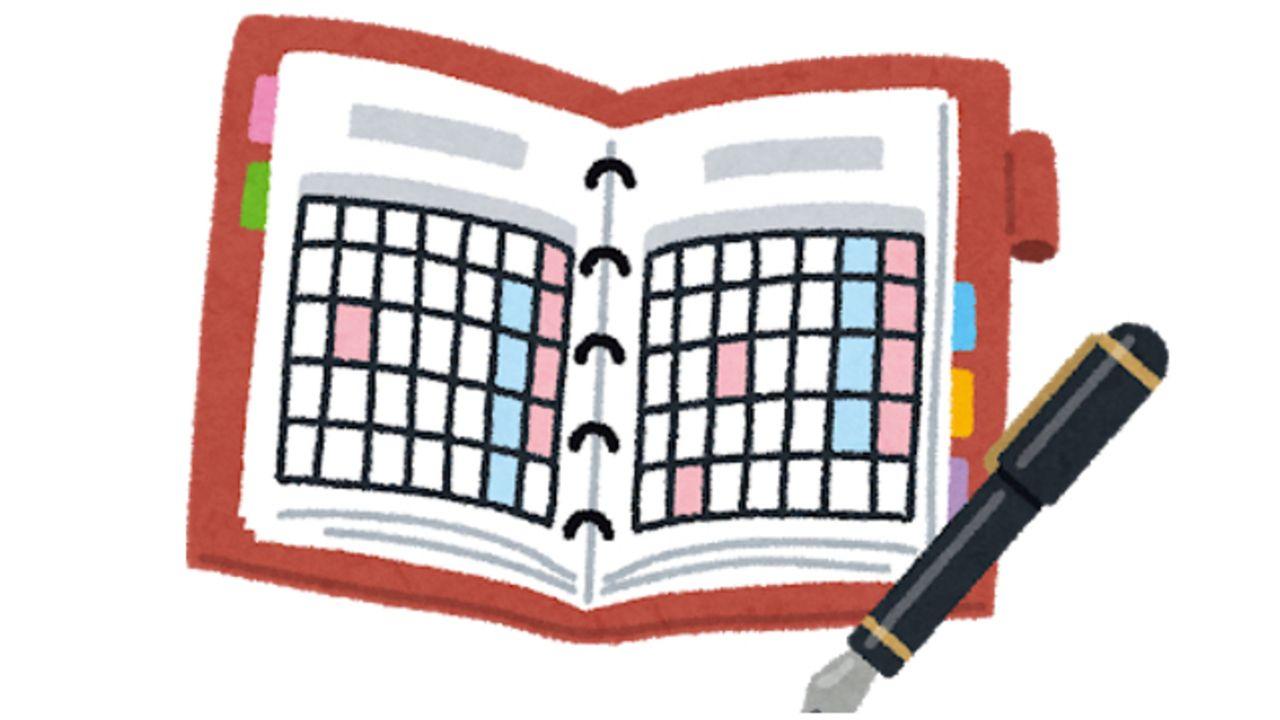 セリアで発売中の少女漫画風「スケジュール帳」が可愛すぎる!90年代を彷彿とさせるデザインにキュンとする人続出