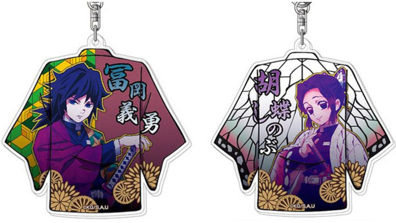 『鬼滅の刃』鬼殺隊・柱のアクリルキーホルダーが登場!キャラが着用している羽織に名前が入ったデザイン
