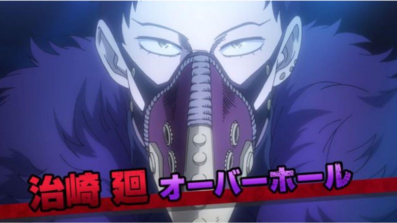 TVアニメ第4期『ヒロアカ』ヒーローチームVS死穢八斎會の戦闘がカッコイイ新PV公開!劇場版の入場者特典も発表