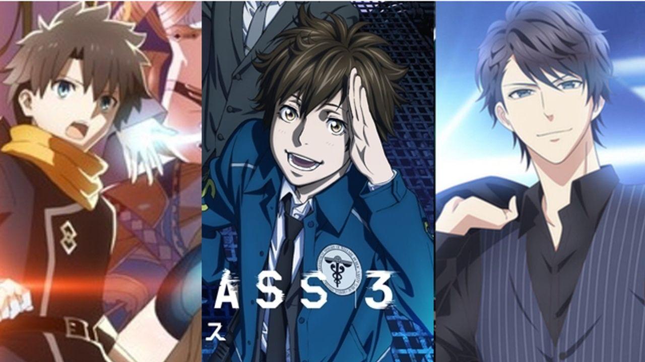 にじめんユーザーが選んだ「期待している2019年秋アニメ」ランキング発表!第1位に『PSYCHO-PASS 3』第2位に『スタマイ』