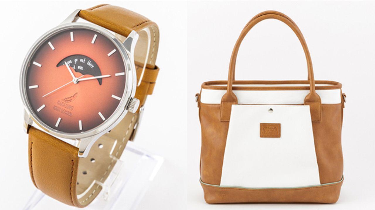 『ハイキュー』烏野&青葉城西をイメージした腕時計とバッグが登場!グッとくるセリフなどが詰まったアイテムはファン必見