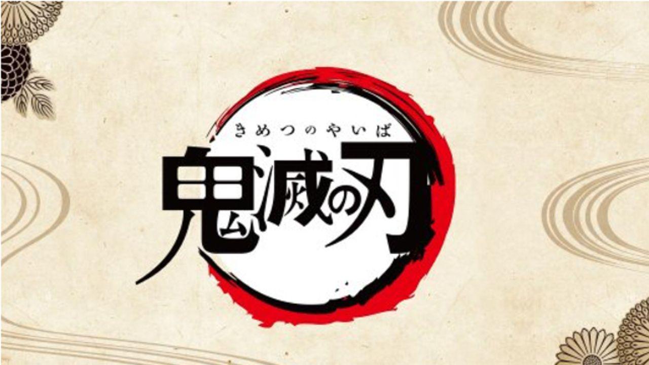 台風19号接近により「マチ★アソビVol.23」開催延期を発表 『鬼滅の刃』のイベントについては開催検討中