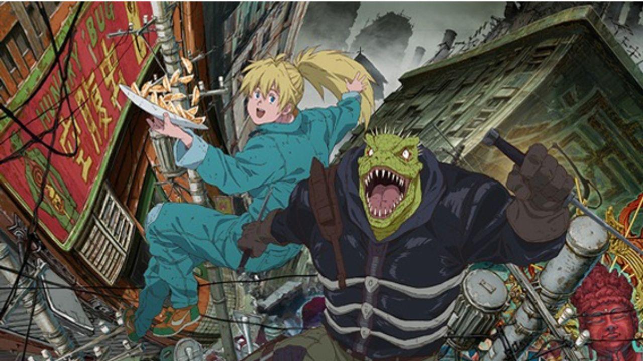 映像化不可能と思われていた衝撃作『ドロヘドロ』MAPPA制作でTVアニメ化決定!キービジュアル&キャスト解禁