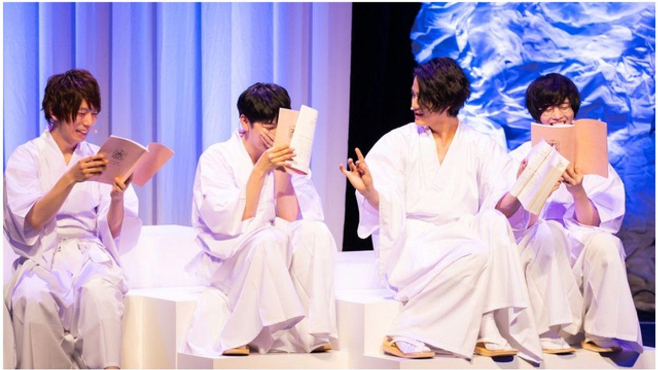 羽多野渉さん、斉藤壮馬さんらが兄弟を演じる『おみくじ四兄弟』朗読劇第2弾が上演決定!ゲストキャストは駒田航さん
