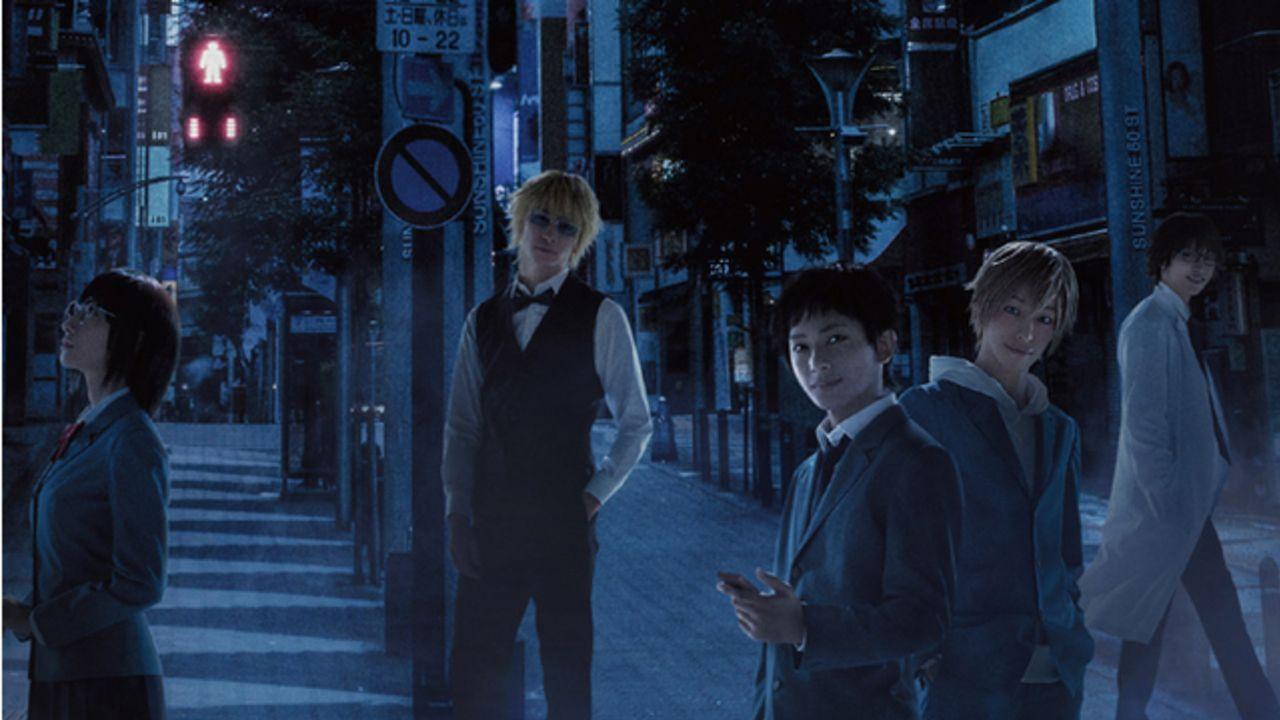 舞台『デュラララ!!』池袋最強の男・平和島静雄役は伊万里有さんに決定!来良学園3人組&新羅と並ぶ新ビジュアル解禁