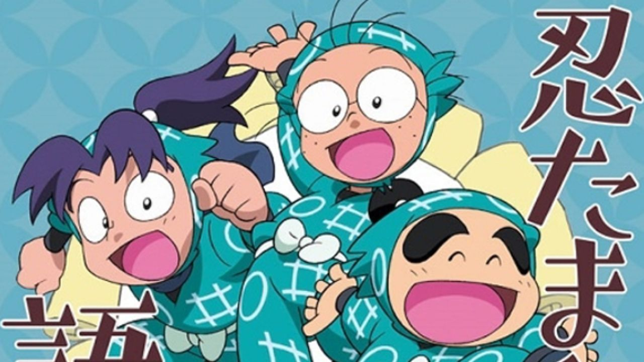 TVアニメ『忍たま乱太郎』から選ばれた100語録を場面写&解説とともに収録!読み応えたっぷりな「キャラクター語録一〇〇」