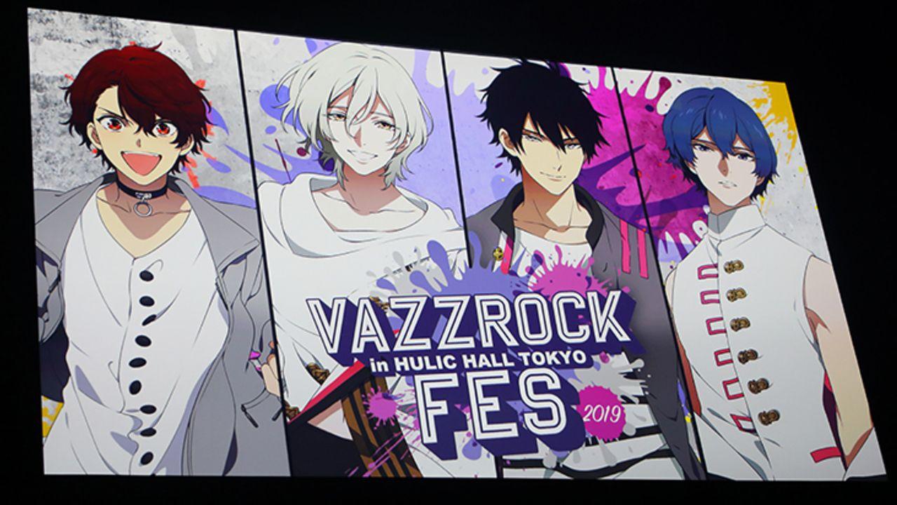 『ツキプロ』ライブ・朗読劇イベント「VAZZROCK FES 2019」熱気と歓声に包まれた初日レポート到着!