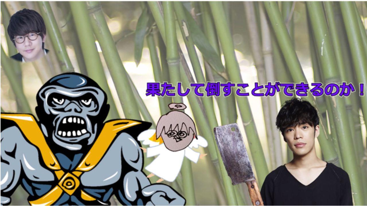 花江夏樹さん、小野賢章さん、江口拓也さんが「かぐや姫」(?)のアドリブ劇を披露!爆笑不可避の神動画が公開