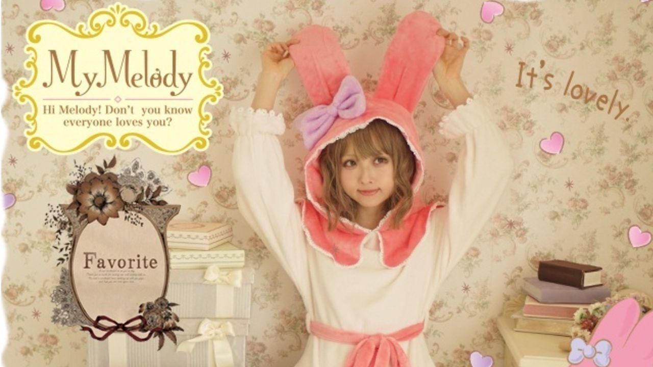 「サンリオ」x「Favorite」シナモロール&マイメロディの着る毛布が発売中!もふもふ素材でこれからの季節にぴったり