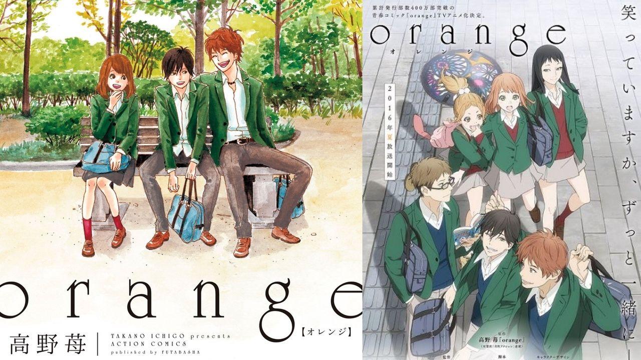 高野苺先生の漫画『orange-オレンジ-』がテレビアニメ化決定!キービジュアルも公開!