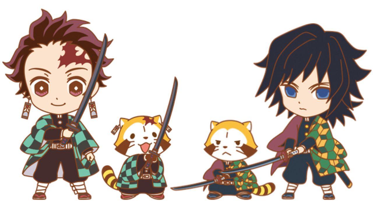 『鬼滅の刃』x「ラスカル」炭治郎や義勇と刀を構える描き下ろし公開!特設サイトがオープン&グッズの販売も決定
