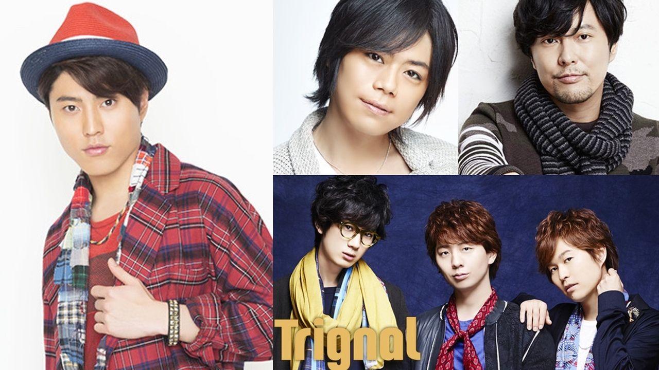 Trignal Newアルバム発売決定!入野自由さん&浪川大輔さん&Uncle Bomb特典発表も