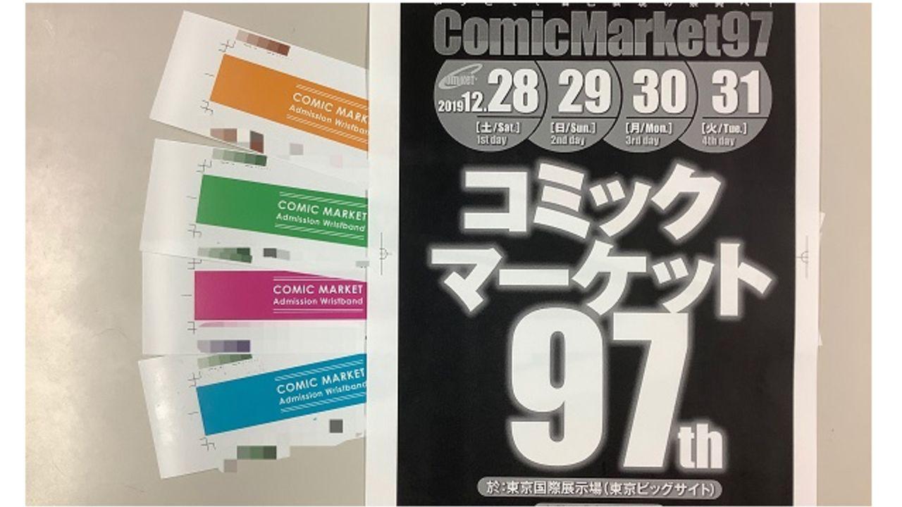 「冬コミ97」リストバンド型参加証の仕様が発表 事前購入は1日550円・当日販売は1000円に値上げ