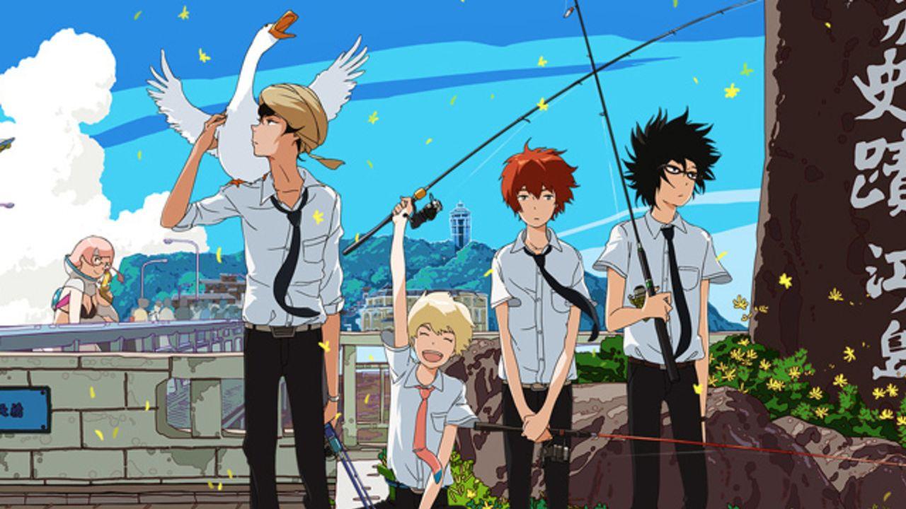 江ノ島どーん!青春をこじらせた4人が出会い釣りをして始まるSF(青春フィッシング)物語『つり球』BD BOX発売決定!