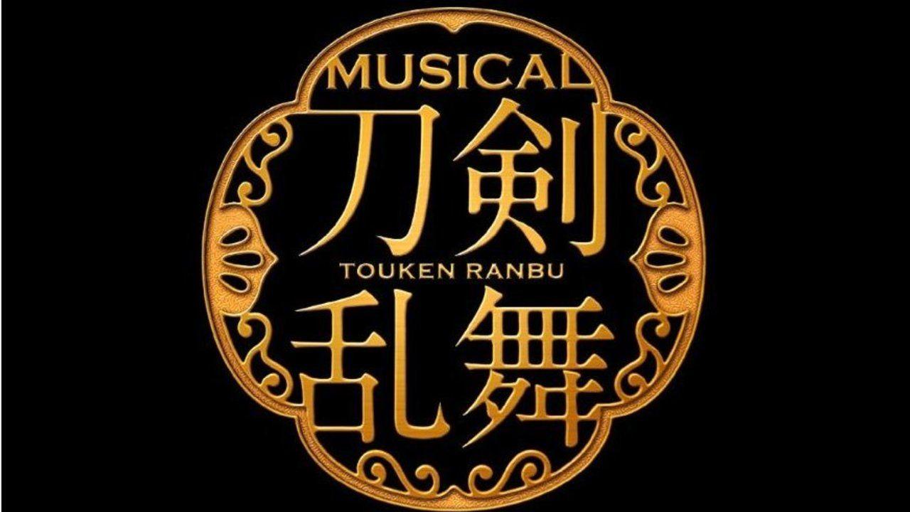『刀ミュ』2020年春に新作公演決定!東京・兵庫・熊本・宮城4都市で開催&初の熊本公演に審神者から注目が集まる