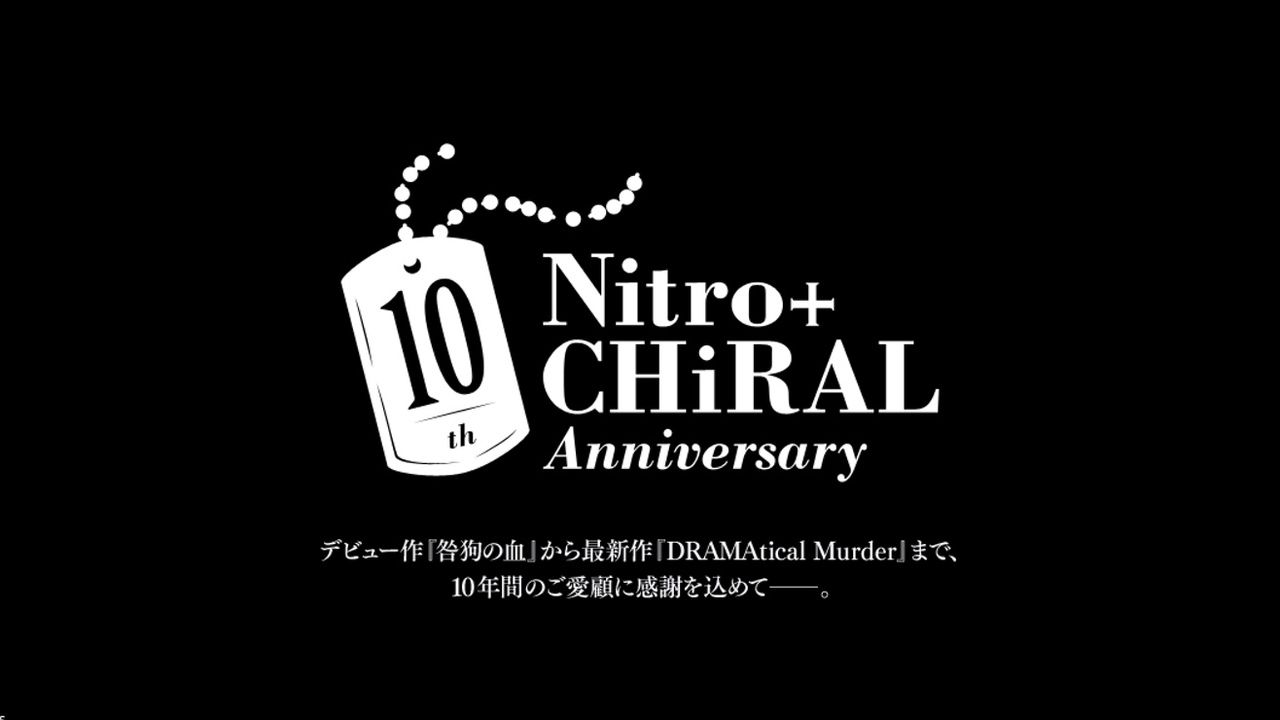 「Nitro+CHiRAL」新作始動!本日まで開催されていたNitro+CHiRAL Fes.にて発表!
