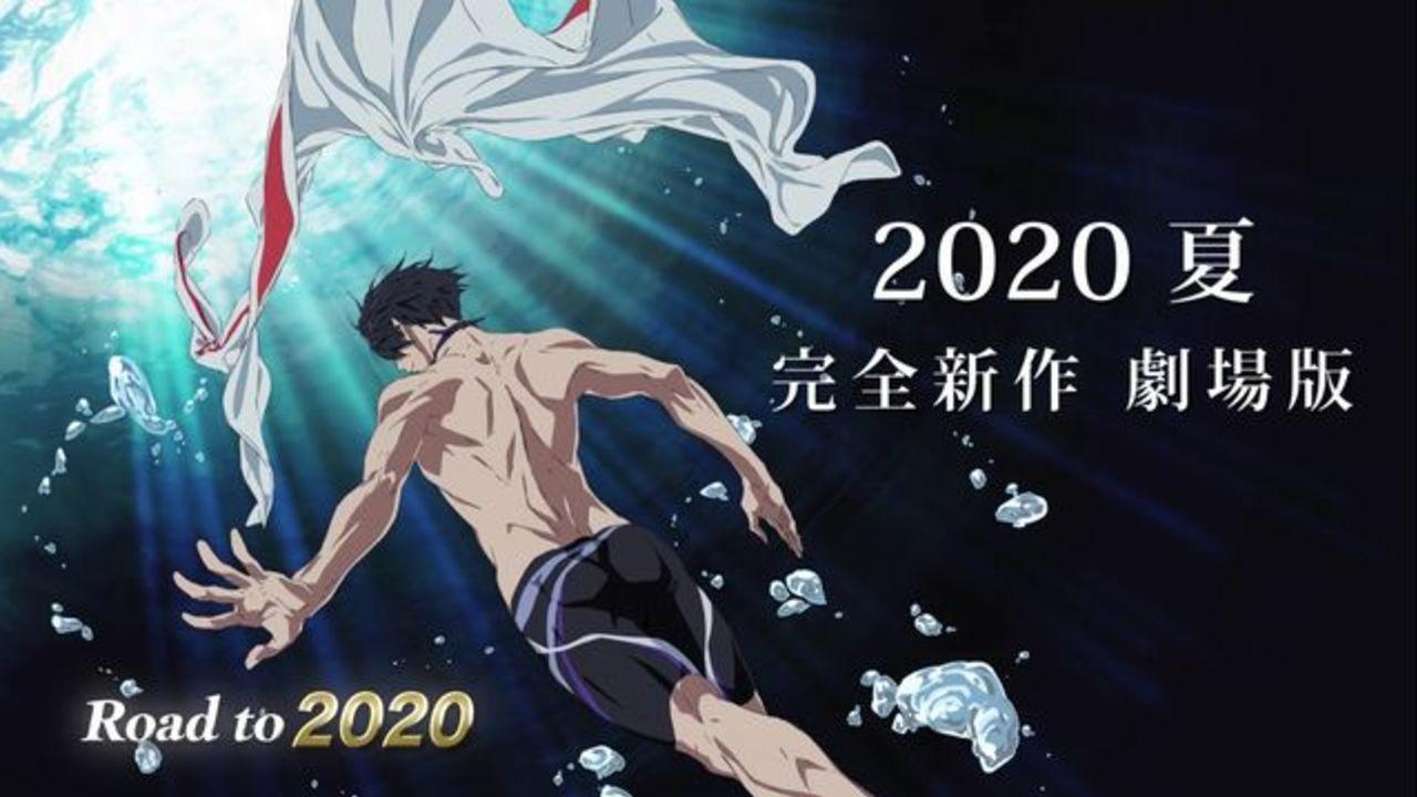 """2020年""""夏""""を予定していた『Free!』シリーズ完全新作劇場版 諸般の事情により公開延期を発表「懸命に制作に励んでおります」"""