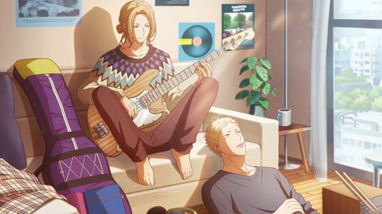映画『ギヴン』2020年春に公開決定&新ビジュアルがお披露目!春樹と秋彦が自宅で過ごす日常の1コマが色づく