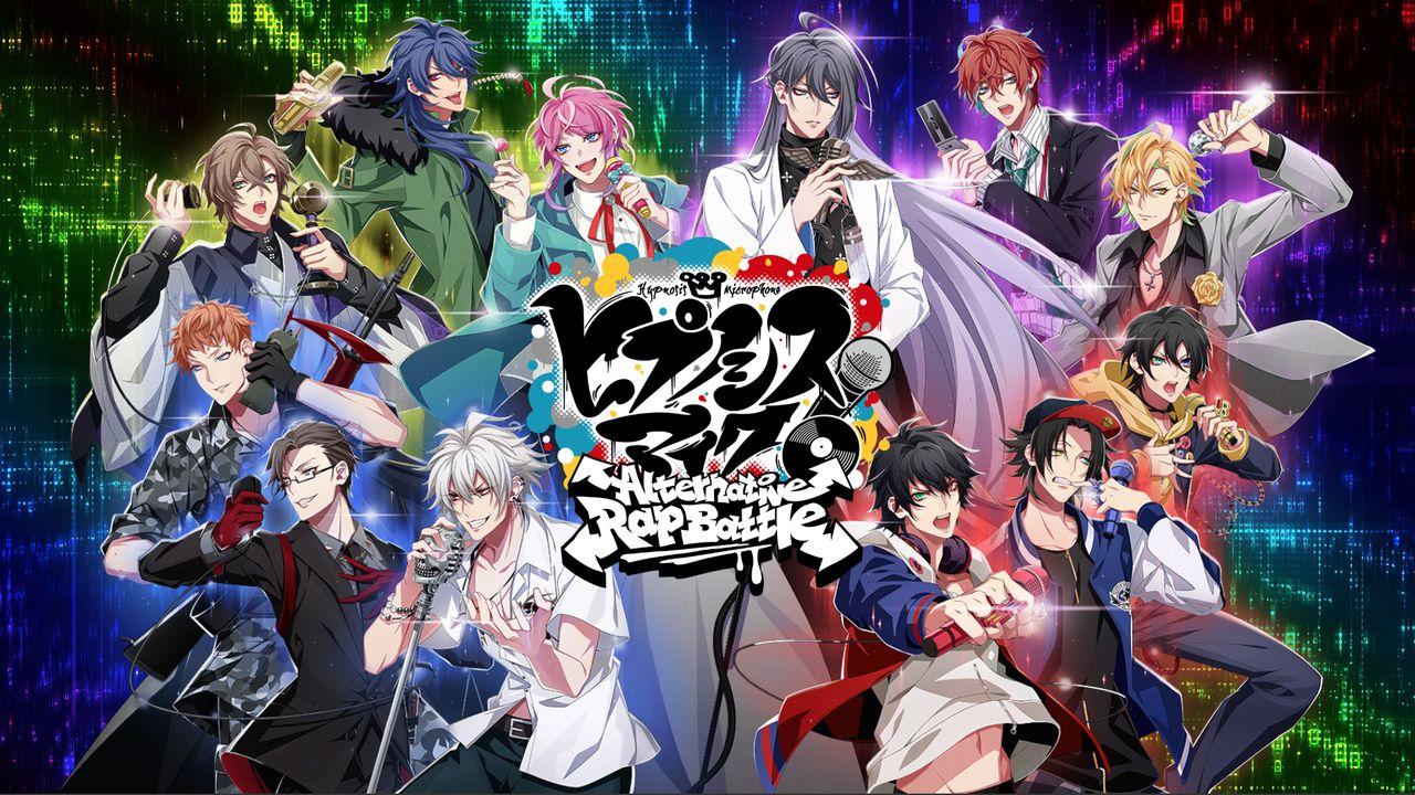 ゲーム『ヒプマイ-Alternative Rap Battle-』4ディビジョンが集結!12名がマイクを手にしたcoolなキービジュアル初解禁!