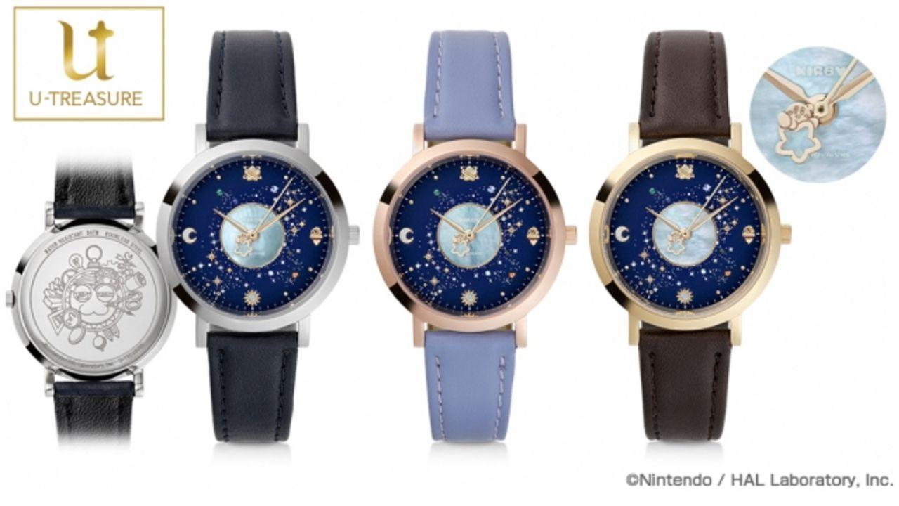 """『星のカービィ』""""銀河にねがいを""""の世界観をモチーフにした腕時計が登場!秒針にはワープスターに乗ったカービィの姿"""