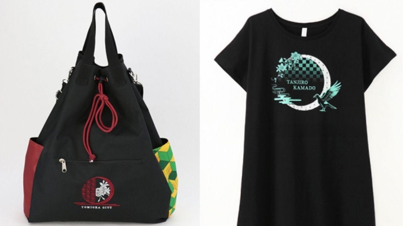 『鬼滅の刃』鎹鴉が目を引く和風デザイン!「ロングカットソー」&通勤・通学にピッタリな「3wayバッグ」予約開始!