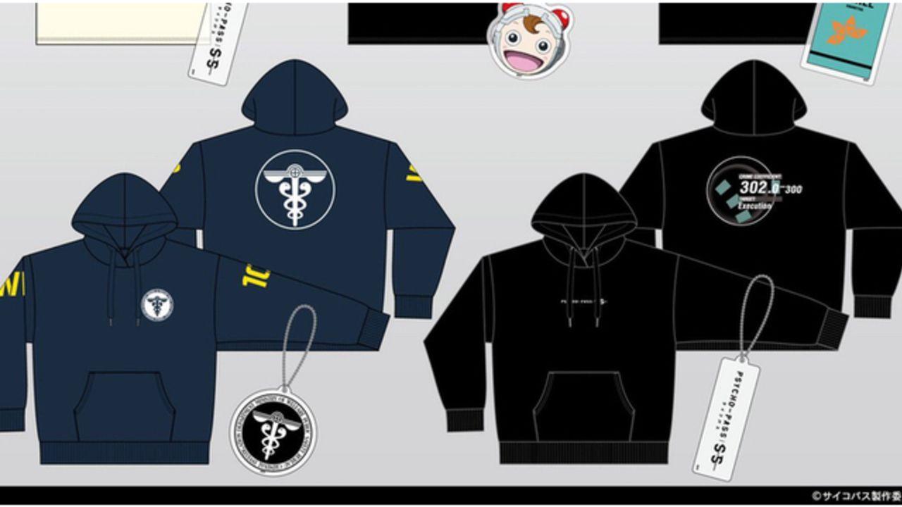 『PSYCHO-PASS SS』x「アベイル」公安局レイドジャケットをイメージしたパーカーが登場!アクキー&ステッカーのおまけも付属