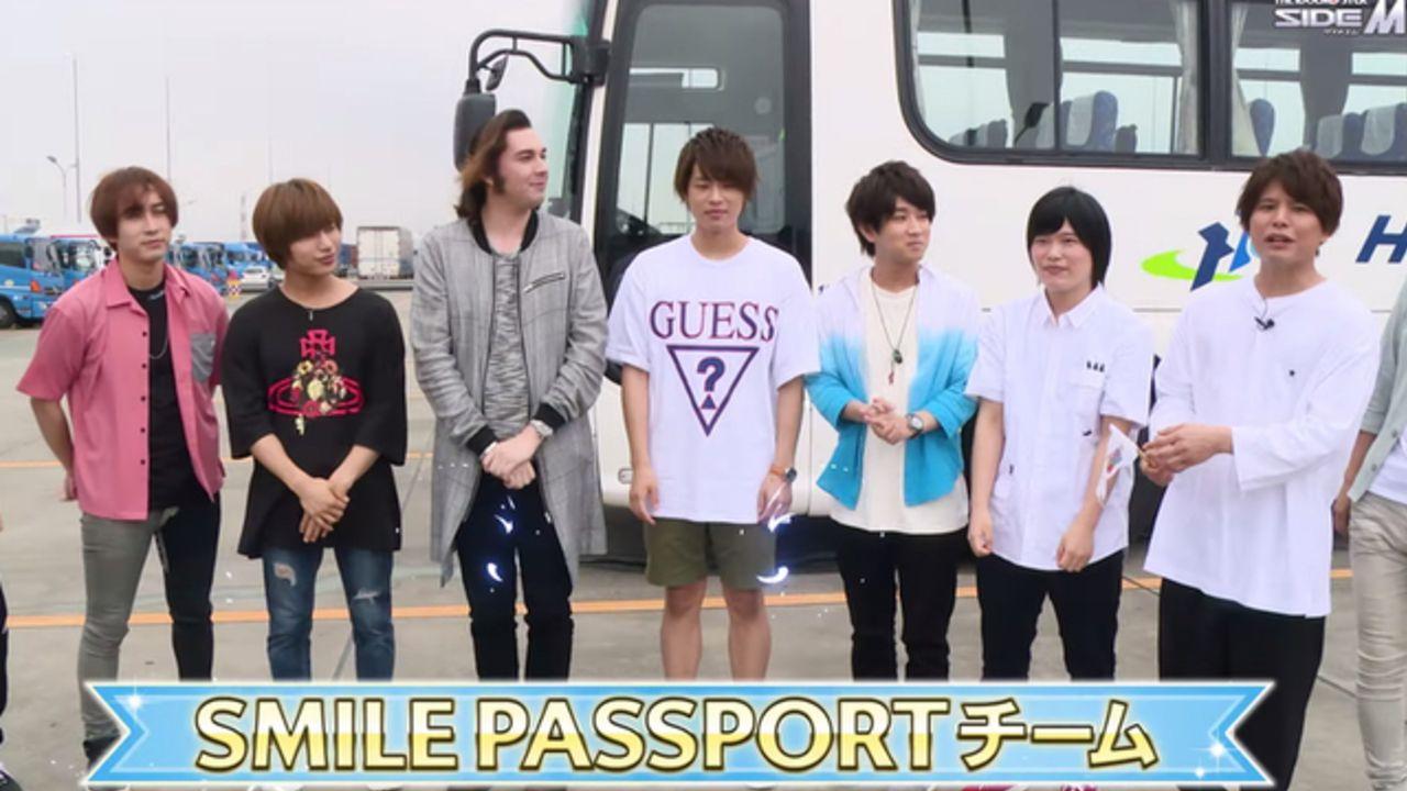 『SideM』仲村宗悟さんらが様々な競技で対決する4th LIVE・BD特典映像公開!ジャケット&オーコメ出演者も発表