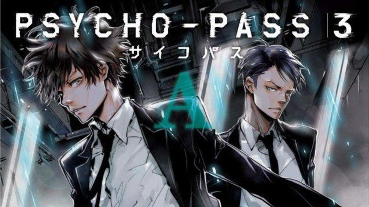 『PSYCHO-PASS3』ノベライズ単行本が発売!表紙はキャラ原案・天野明先生描き下ろし&複製原画プレゼント企画も