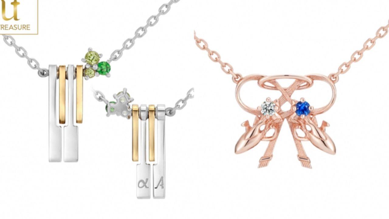 『ヱヴァ』上品なデザインのネックレス2種類が登場!シンジとカヲルのピアノ連弾&「ダブルエントリーシステム」がモチーフ