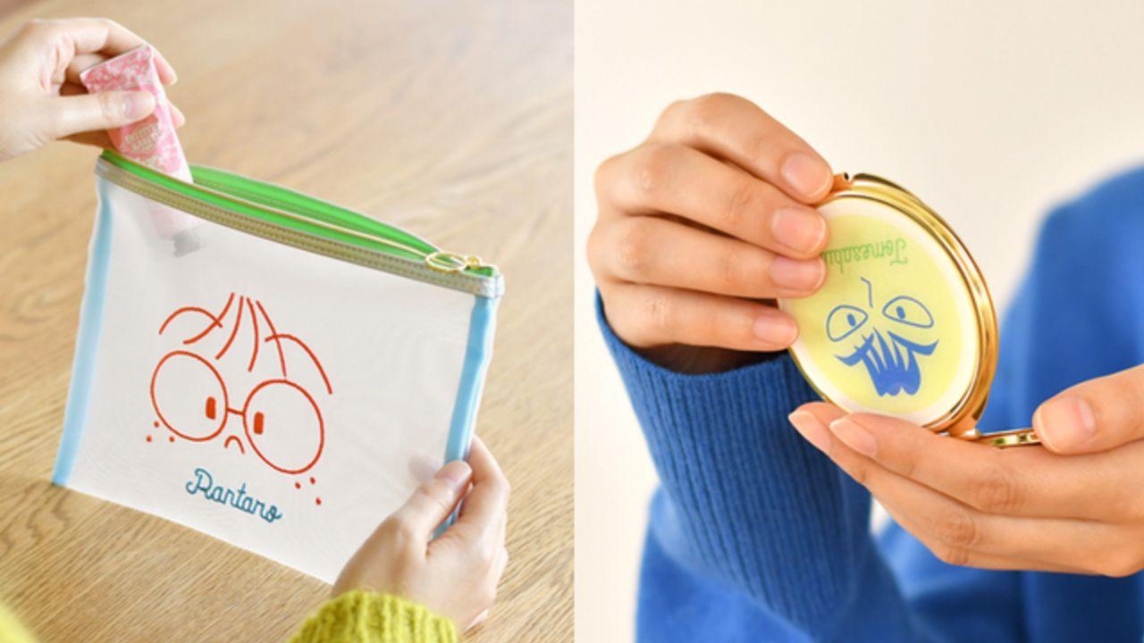 『忍たま乱太郎』一年生・六年生のキュートな顔を大胆にデザイン!「メッシュポーチ」「コンパクトミラー」完全受注生産で発売