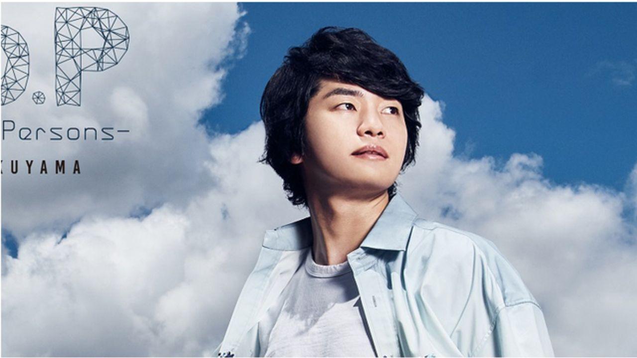 福山潤さん2ndアルバム「P.o.P -PERS of Persons-」青空が美しいジャケット公開!人気アーティストが手がけた新曲8曲を収録