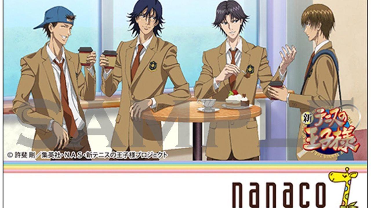 『テニプリ』nanacoカード付きキャンバスアートセット第2弾「氷帝学園」登場!!